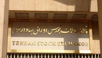 افت شاخص بورس در روز رونق معاملات سهام/ رفت و برگشت غولهای بازار
