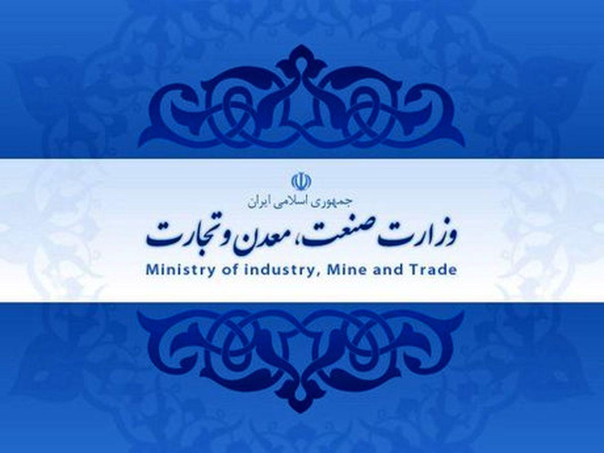 پیگیری ویژه در مورد ایفای تعهدات ارزی صادرکنندگان