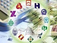 راهبردهای برون رفت از بحران نظام بانکی/ موسسات اعتباری غیربانکی چطور رونق میگیرند؟