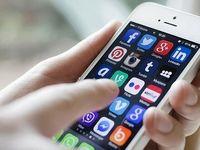 اتصال اینترنت همراه در سیستان و بلوچستان تا پایان امروز