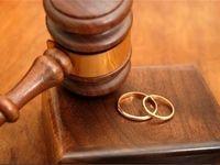اوضاع بغرنج طلاق در تهران