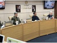 پنجمین جلسه ستاد ملی مدیریت کرونا به ریاست جهانگیری