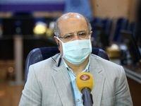 برگزاری جلسه اضطراری کرونا در تهران