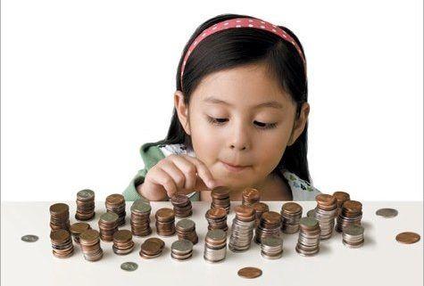 چگونگی آموزش کاربردی سرمایه گذاری به کودک