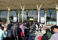 صف ورود به فرودگاه مشهد! +عکس