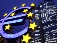 نرخ بیکاری منطقه یورو در پایینترین قرار گرفت