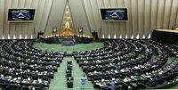 تکلیف سازمان برنامه و بودجه به ارائه چارچوبی برای مخارج دولتی