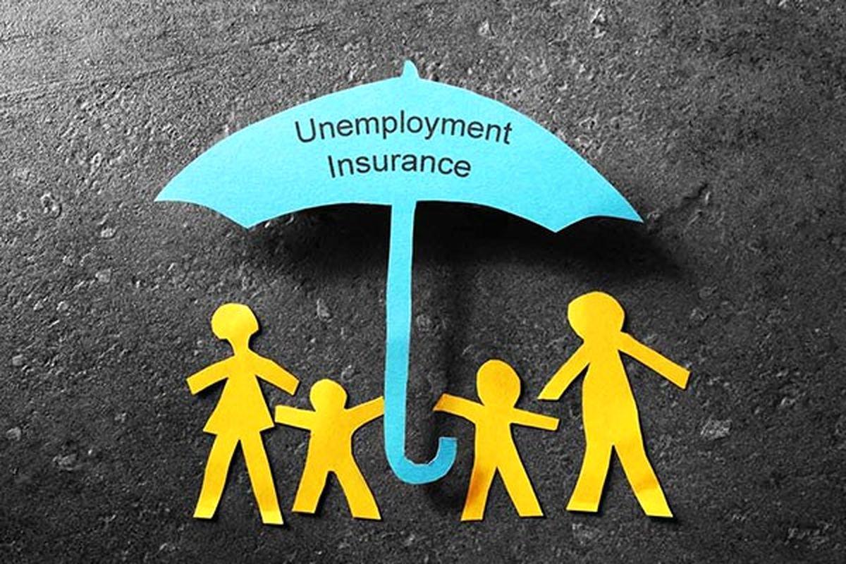 مبلغ بیمه بیکاری سال ۱۴۰۰ چقدر است؟