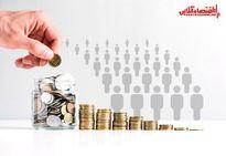 اهدای بستههای معیشتی به 3/5 میلیون خانوار
