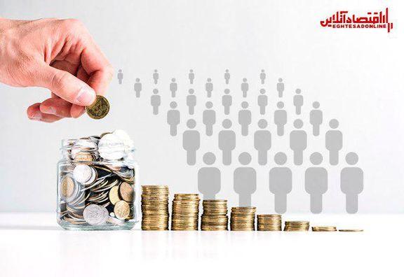 2.5 میلیون نفر؛ افراد در صف دریافت یارانه معیشتی