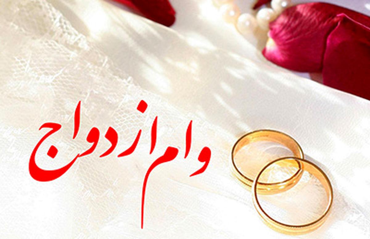 ازدواج صوری برای دریافت وام ازدواج ۱۰۰میلیونی!