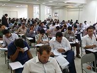 انتشار اطلاعات آزمون نمایندگی بیمه مورخ ۲۱ بهمنماه سال جاری