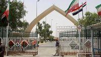 ۱۴و ۱۵خرداد مرزهای ایران و کردستان عراق فعال هستند