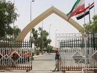عراق پنج مرز زمینی خود با ایران را بست