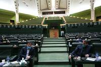 موافقت با اصلاح لایحه تاسیس صندوق بیمه همگانی حوادث طبیعی