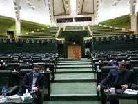 بررسی گزارش تفریغ بودجه سال۹۷ در دستور کار مجلس