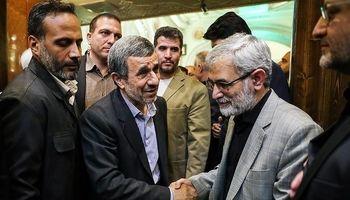 احمدی نژاد در مراسم ختم برادر سخنگوی دولتش +عکس