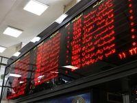 تامین مالی ۳۰۰ میلیارد تومانی ایران خودرو از طریق بازار سرمایه