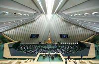 لایحه تفکیک وزارتخانهها به صحن مجلس رسید