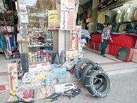 گم شدن قطعات تقلبی در تنوع بستهبندی