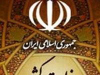 استعلام وزارت کشور درباره شهرداران در قانون جدید مجلس