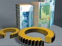 شرط اعطای تسهیلات بانکی به کسب و کارهای آسیب دیده
