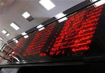 افت ۳۴درصدی «خگستر» در چهاردهمین روز متوالی/ حقوقیها استقبالی از سهام گسترش سرمایهگذاری ایران خودرو نکردند