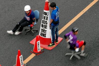 مسابقه با صندلی