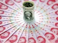 بدهی خارجی چین به مرز ۲هزار میلیارد دلار رسید