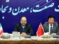اقتصادهای ایران و چین مکمل یکدیگر هستند/ هدفگذاری ۶۰میلیارد دلاری مبادلات اقتصادی دو کشور
