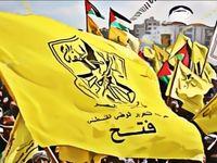 جنبش فتح خواستار اقدام مسلحانه علیه اسراییل شد