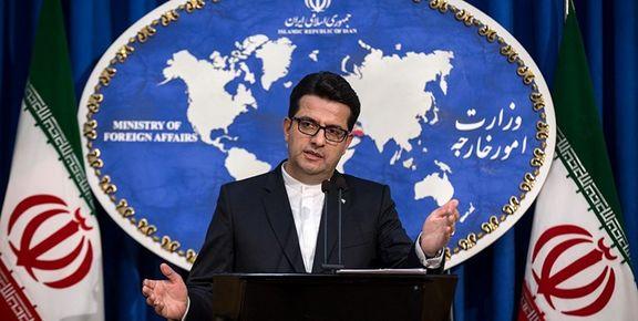 واکنش رسمی ایران به حمله آمریکا به الحشدالشعبی
