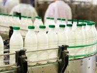 محصولات لبنی در بستهبندیهای خاص با قیمت کمتر عرضه میشود
