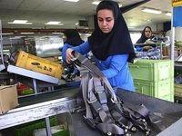 زنان در حوزه اقتصاد امسال چند درصد پیشرفت میکنند؟