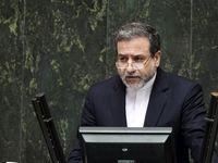 عراقچی فردا به کمیسیون امنیت ملی مجلس میرود