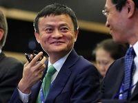 جک ما دیگر ثروتمندترین فرد چینی نیست