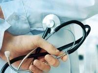 ویزیت رایگان بیماران در فضای مجازی