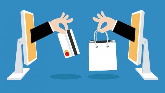 راههای خرید امن اینترنتی اعلام شد