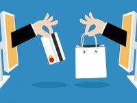 ۹۷ درصد از فروشگاههای اینترنتی مجوز ندارند