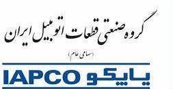 گروه صنعتی قطعات اتومبیل ایران