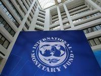 حمایت صندوق بینالمللی پول از نظام تک نرخی ارز در ایران/ اصلاحات بانکی اقدام بعدی ایران باشد