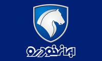 ویژه سهامداران ایران خودرو (۴اردیبهشت) / افت خودرو با صف فروش ۵۳میلیارد تومانی