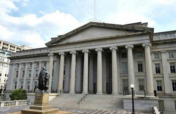 جریمه ۱.۷میلیون دلاری شرکت آمریکایی به اتهام نقض تحریمها