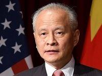 سفیر چین در آمریکا، خواستار همکاری جهانی برای مبارزه با کرونا شد