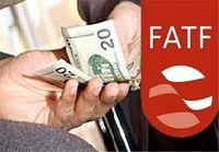 ماندن در لیست سیاه FATF  فعالیت خارج از تحریم را مسدود میکند