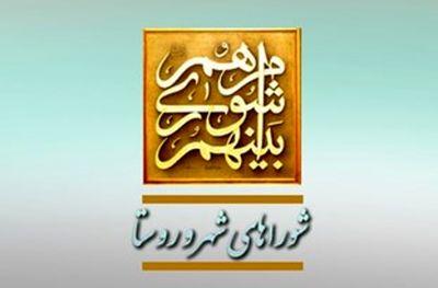 انتخابات شورای شهر ساری مخدوش است