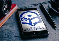 ۲۶ هزار نفر؛ ظرفیت پذیرش دانشگاه فرهنگیان