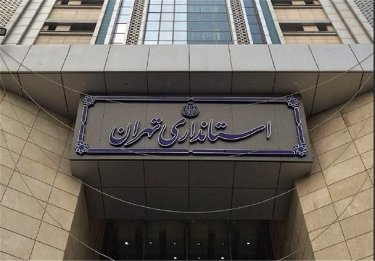 بیشتر دستگیری شهرداران در استان تهران مربوط به سنوات گذشته است
