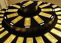 بازار طلا چشم انتظار بیانیه فدرال رزرو