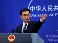 چین: آمریکا از اقدامات غلط خود علیه ایران بازگردد